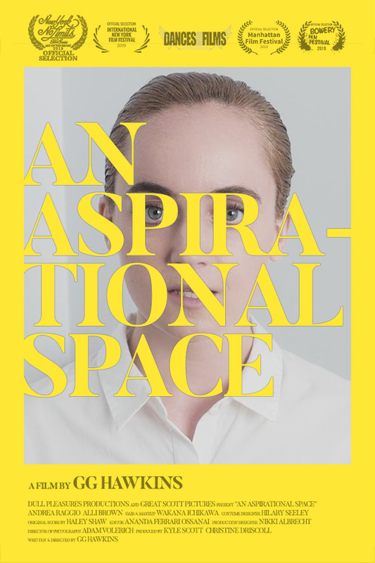 an_aspirational_space_movie_poster